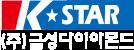 K★Star - 금성다이아몬드